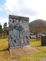 <h5>Thanks S.K.</h5><p>© &lt;a href=&quot;https://sknsk.wordpress.com/2015/03/03/april-3rd-peace-park-in-jeju&quot; target=&quot;_blank&quot; &gt;S.K. in S.K.&lt;/a&gt;</p>