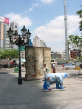 <h5>Asia, South Korea: Seoul</h5><p>Details, Copyright: &lt;a href=&quot;http://en.the-wall-net.org/?p=152&quot; &gt;Seoul, South Korea&lt;/a&gt;</p>