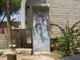 <h5>Middle East, Israel: Ein Hod</h5><p>Details, Copyright: &lt;a href=&quot;http://en.the-wall-net.org/?p=1027&quot; target=&quot;_blank&quot; &gt;Ein Hod, Israel&lt;/a&gt;</p>