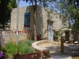 <h5>Thanks Avishai Teicher</h5><p>&lt;a href=https://commons.wikimedia.org/wiki/File:PikiWiki_Israel_13688_Janco_Dada_Museum_in_Ein_Hod.jpg#/media/File:PikiWiki_Israel_13688_Janco_Dada_Museum_in_Ein_Hod.jpg&quot; target=&quot;_blank&quot; &gt;PikiWiki Israel 13688 Janco Dada Museum in Ein Hod&lt;/a&gt;&quot; by צילום:ד&quot;ר אבישי טייכר. Licensed under &lt;a title=&quot;Creative Commons Attribution 2.5&quot; href=&quot;http://creativecommons.org/licenses/by/2.5&quot; target=&quot;_blank&quot; &gt;CC BY 2.5&lt;/a&gt; via &lt;a href=&quot;https://commons.wikimedia.org/wiki/&quot; target=&quot;_blank&quot; &gt;Commons&lt;/a&gt;.</p>