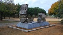 <h5>Thanks ABCdesevilla</h5><p>after park reconstruction ©&lt;a href=&quot;http://sevilla.abc.es/provincia-utrera/20150721/sevi-nueva-etapa-para-parque-201507201840.html&quot; target=&quot;_blank&quot;&gt;ABCdesevilla&lt;/a&gt;</p>