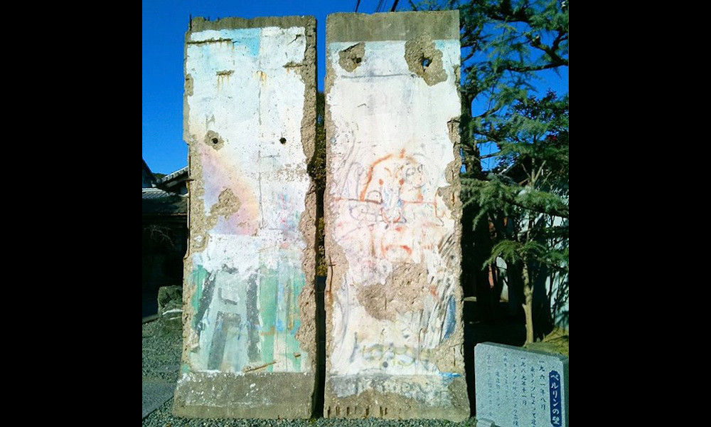 Berlin Wall in Osaka, Japan