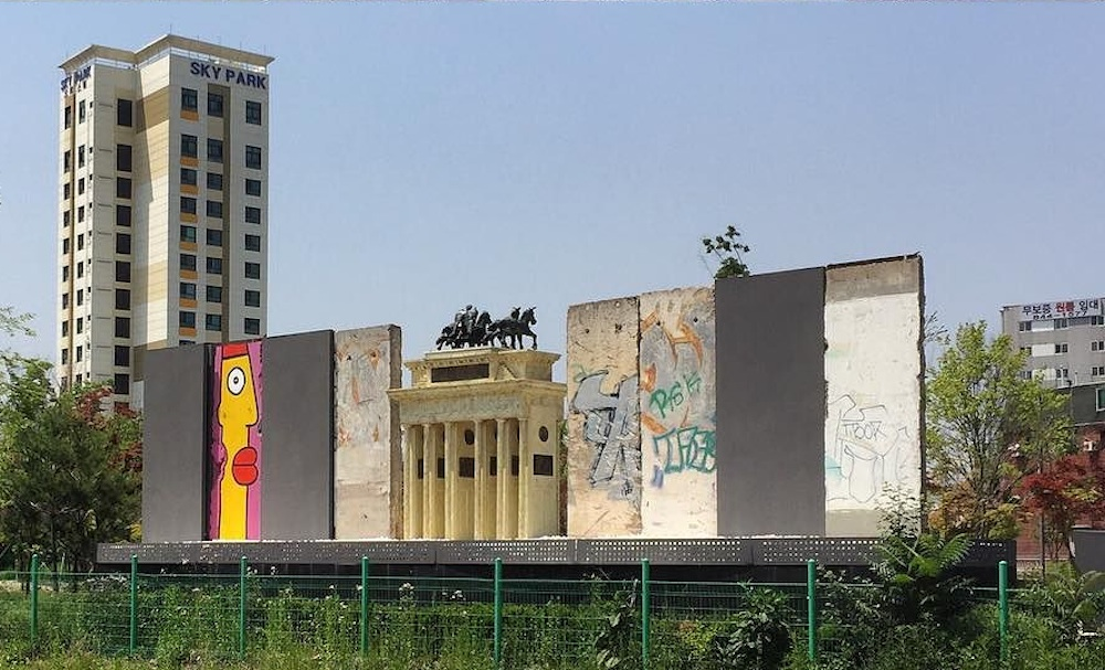 Berlin Wall in Uijeongbu